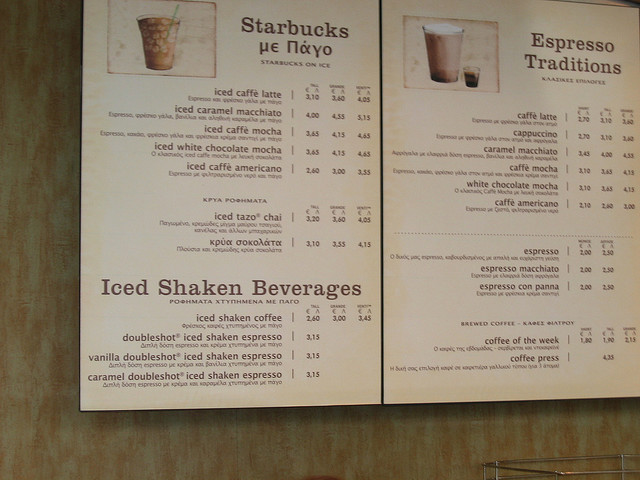 Image Result For Starbucks Coffee Price In Kolkata